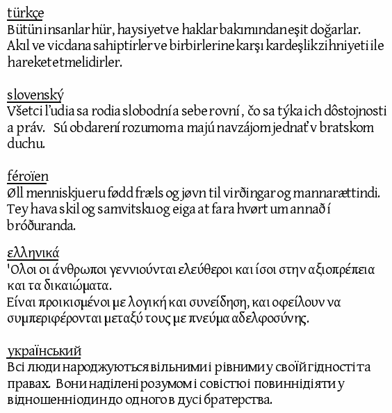Unicode Font Guide For Free/Libre Open Source Operating Systems